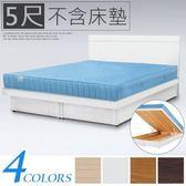 Homelike 麗緻5尺掀床組-雙人掀床 (純白色)
