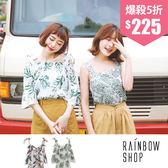 夏日度假雙肩綁帶一字棉麻上衣-AA-Rainbow【A950321】