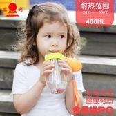 吸管杯富光兒童水杯幼兒園吸管杯夏季小孩防漏杯塑料耐摔水壺小學生杯子【父親節好康八八折】