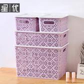 化妝品收納盒星優衛生間化妝品收納桌面家用簡約收納箱塑料 mc7945『東京衣社』