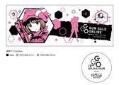 【木棉花】馬克杯(圓400ml)-刀劍外傳GGO A款(蓮)