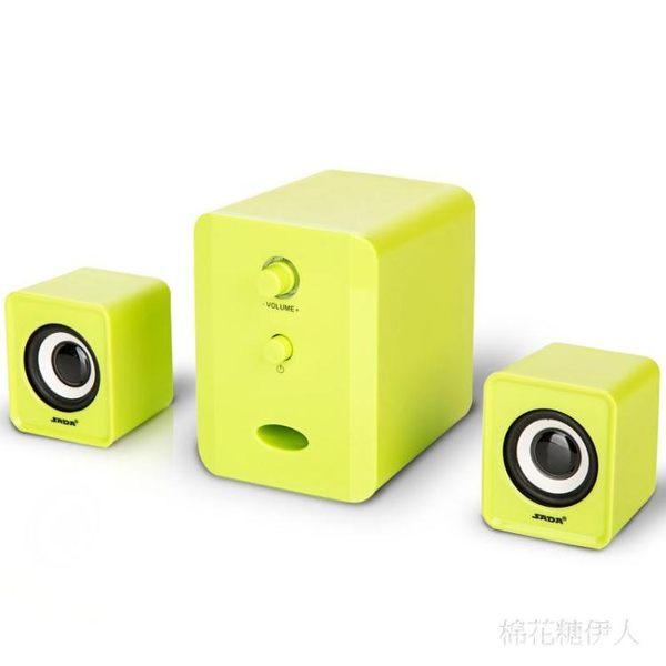 家用筆記本臺式機電腦有源迷你小音箱LVV3260【棉花糖伊人】TW