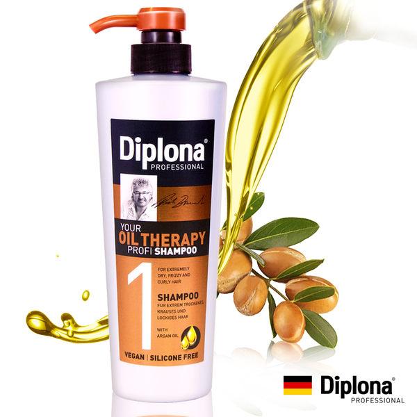 德國Diplona沙龍級摩洛哥堅果油洗髮乳600ml【1838歐洲保養】
