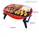 燒烤架 燒烤架戶外小型迷你碳爐子家用木炭烤肉烤串野外折疊便攜燒燒烤架 YDL