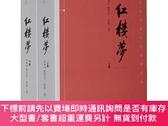 簡體書-十日到貨 R3YY【名家導讀經典古典小說系列叢書】 9787503955082 文化藝術出版社 作者
