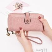 奔蕾錢包女長款2020新款時尚拉錬錢夾韓版女式多功能大容量手拿包  (pink Q時尚女裝)