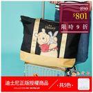 旅行袋-迪士尼系列立體拼接人物尼龍旅行袋-共5色-A15152234-天藍小舖