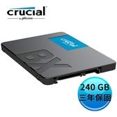 美光 Crucial BX500 240GB SATAⅢ SSD 固態硬碟