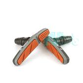 *阿亮單車*BARADINE ABS 登山車V型夾器用橘/灰/黑色煞車塊,不過度貼合避免雨天打滑 ,《B87-569》