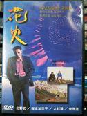 影音專賣店-P07-033-正版DVD-日片【花火】-北野武