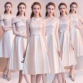 伴娘服 香檳色伴娘服女2020新款中長款姐妹團伴娘裙宴會小禮服裙顯瘦夏季