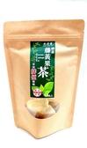 九龍齋~發酵藤黃果茶3公克×10入/包