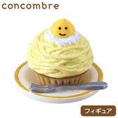Hamee 日本 DECOLE concombre 昭和喫茶店 療癒公仔擺飾 笑臉蒙布朗 586-746847