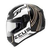 【東門城】ZEUS ZS811 AL2 (消光黑) 輕量化 全罩式安全帽