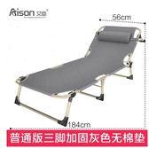 折疊床 單人午睡簡易床(普通版56CM寛/雅灰/三腳加固加筋面料)
