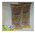 [COSCO代購] 促銷至9月25日 科克蘭 鹽烤開心果 1.36 公斤(2入裝) _W1067860