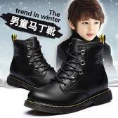 雪地棉拉姆森童鞋秋冬男童馬丁靴兒童軍靴加絨加厚雪地棉靴子 全館免運