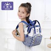 兒童包幼稚園書包小學生寶寶雙肩背包3-5-6歲男女童小包包 森活雜貨