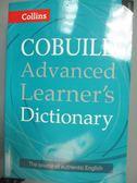 【書寶二手書T1/字典_QCK】Collins Cobuild Advanced Learner's Dictionary,8/e_Collins Cobuild