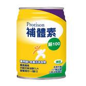 補體素鉻100清甜 237ml/24罐 1箱 加贈2罐及補體素衛生紙一串   *維康