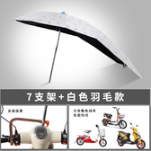 機車雨棚 電動機車遮雨蓬棚自行車遮陽傘雨傘電瓶車雨棚新款防雨防曬透明LX 智慧e家