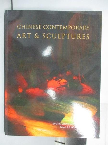 【書寶二手書T4/收藏_EW7】ZhongCheng_Chinese…& Sculptures_2013/6/9