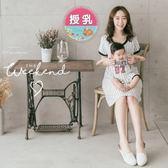 *漂亮小媽咪*AWAKE07 運動風 條紋 短袖 孕婦 親子裝 純棉 哺乳衣 BFC3307GU