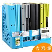 【TT 】文件框資料筐多層文件架子檔案欄文件夾收納盒塑料書立分類置物架桌上簡易書架收納筐