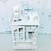 韓國桌面化妝品收納盒抽屜式梳妝台護膚品整理櫃洗漱台置物架防塵