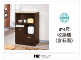 【MK億騰傢俱】AS287-01胡桃色3*4尺收納餐櫃(含石面)