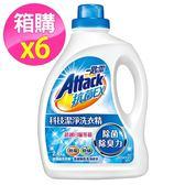【一匙靈】ATTACK 抗菌EX科技潔淨洗衣精(2.4kg瓶裝 x 6入)