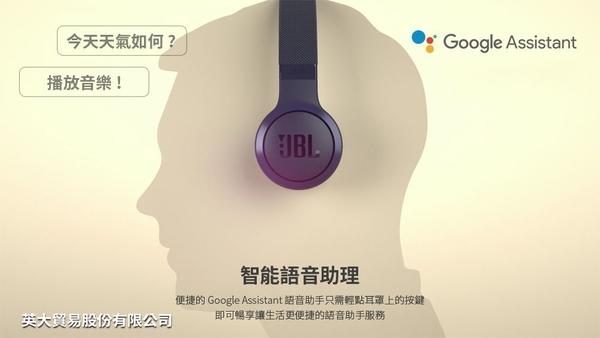 【愛拉風】JBL 藍牙耳機 LIVE 400BT 耳罩耳機 耳罩式 Google Assistant 智能耳機 藍牙耳罩