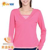UV100 昇溫保暖-假兩件防曬上衣-女