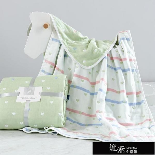 六層紗布兒童毛巾被嬰兒純棉毛巾蓋毯午睡小被子空調毛毯薄款秋季 【全館免運】