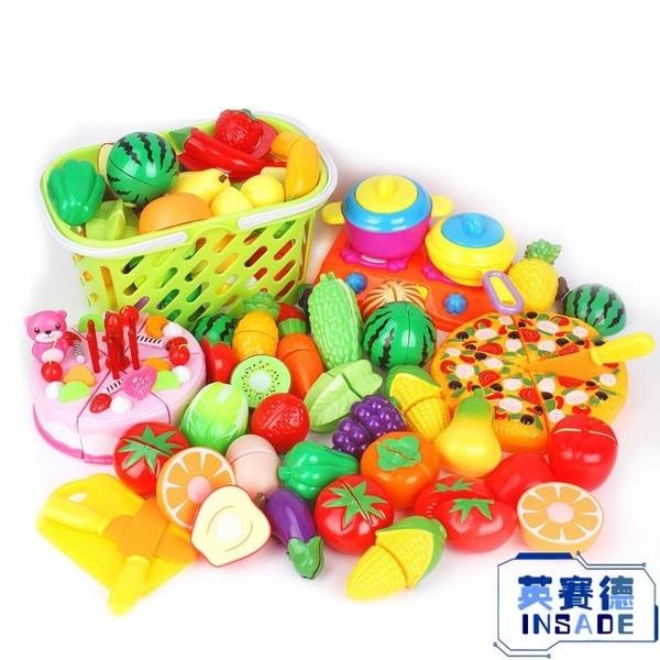 家家酒兒童切水果玩具女孩寶寶男孩廚房切切樂套裝【英賽德3C數碼館】