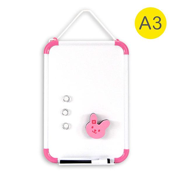 【888便利購】A3 直橫式兩用磁性白板(台灣筆樂)
