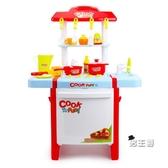 兒童過家家 廚房玩具套裝女孩仿真廚具女童寶寶做飯煮飯禮物XW 快速出貨