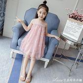 女童新款夏裝童裝吊帶洋裝韓版背心裙公主裙中大童洋氣裙子艾美時尚衣櫥