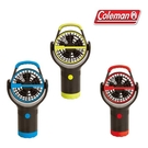 [Coleman] BATTERYLOCK杯架風扇 - 萊姆綠、天空藍、紅 (CM-27313、CM-27314、CM-27315)