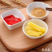 日式創意純白色陶瓷調味碟廚房多用調料醬醋碟mj5489【雅居屋】