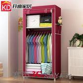 衣櫃簡易布衣柜組裝組合加固