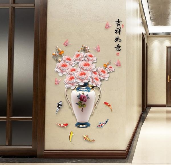 SK9385吉祥如意花瓶壁貼.60*90牆貼.居家裝飾.電視牆.萌萌豬生活館