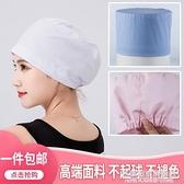 護士圓帽男女實驗室醫師工作帽食品廠衛生紡織包頭防塵帽白色 名購新品