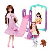 安麗莉公主娃娃夢想遊樂園組(1大2小)(溜滑梯+盪鞦韆+木馬)(053)【888便利購】