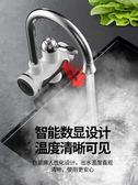 華生電熱水龍頭即熱式快速過水加熱水器下側進水廚房小廚寶淋浴zg