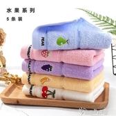 5條裝兒童純棉小毛巾童巾寶寶洗臉洗澡柔軟吸水強家用全棉面巾 奇思妙想屋
