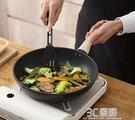 麥飯石小煎鍋不粘鍋平底鍋 家用電磁爐煎蛋鍋煎餅鍋牛排鍋 3C優購
