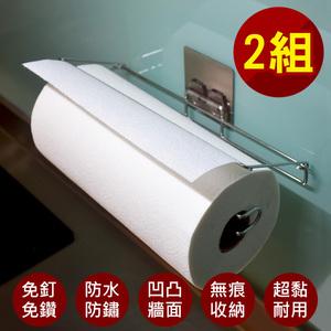 【易立家Easy+】壁掛式廚房紙巾架 餐巾紙架 304不鏽鋼無痕掛勾(2組)透明貼片