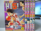 【書寶二手書T4/漫畫書_NBX】HI5!_1~5集合售_松田尚正