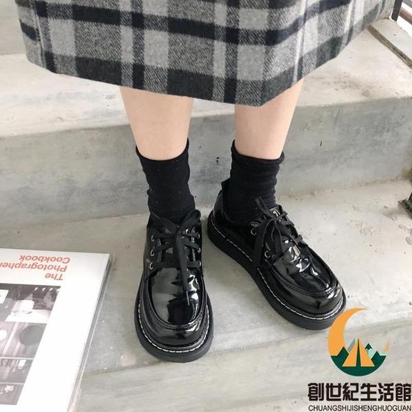 復古單鞋日系英倫皮鞋女百搭【創世紀生活館】